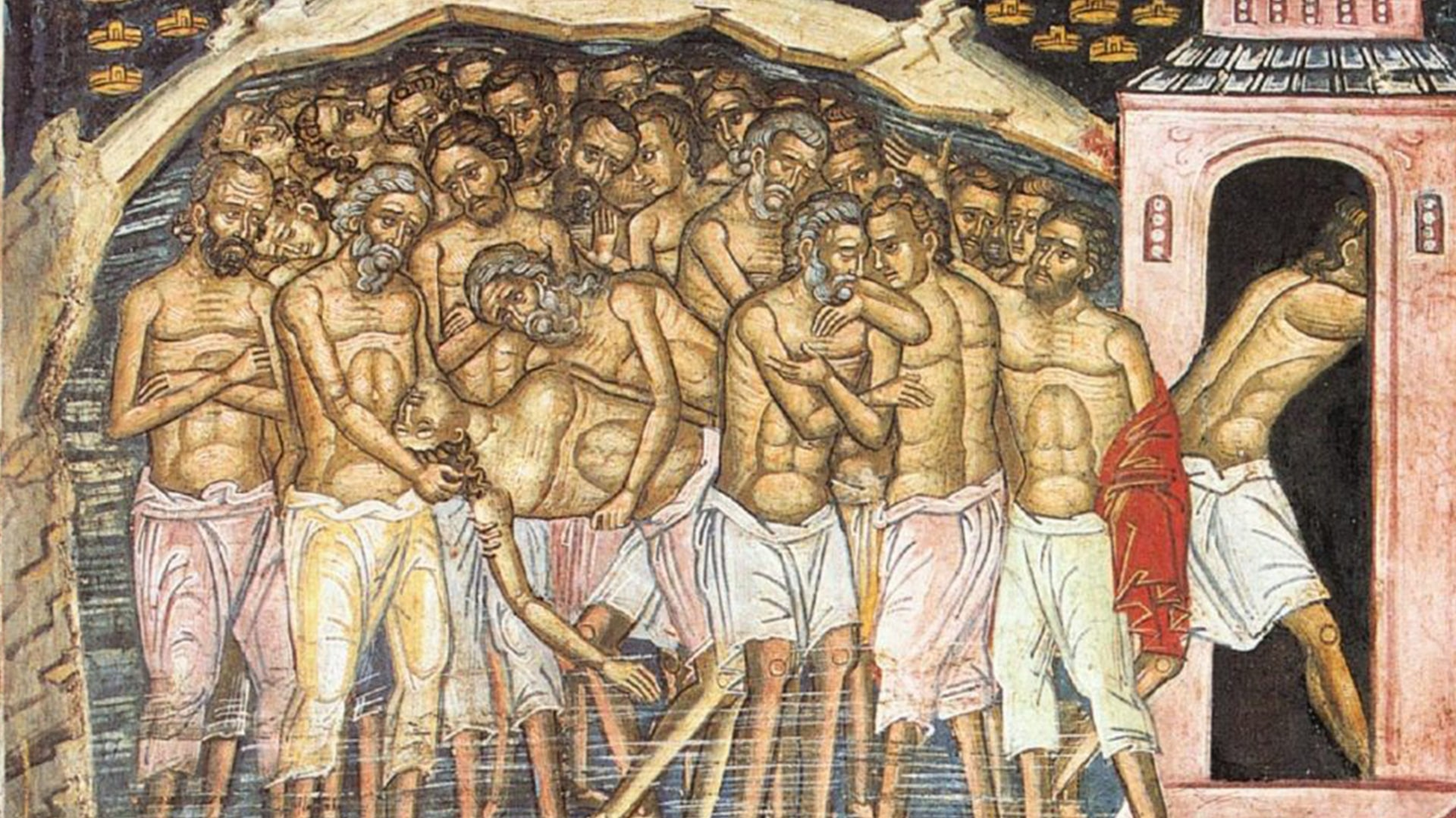 Holy Martyrs of Sebasté